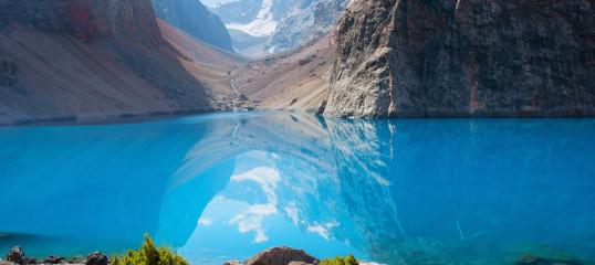 Learn Tajiki Online - Level 1